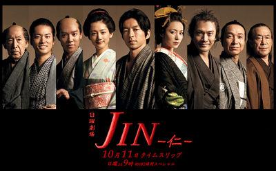 JIN-仁-   ☆コーヒーの香り☆ - ...