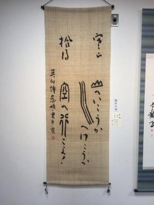 2016suyoukai3.jpg