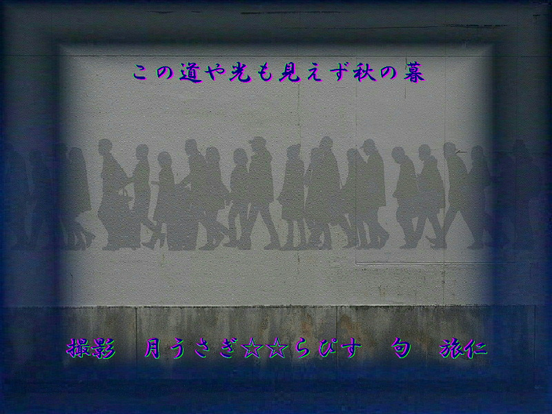 collabo575sq1503konomitiyahikari1kon.jpg