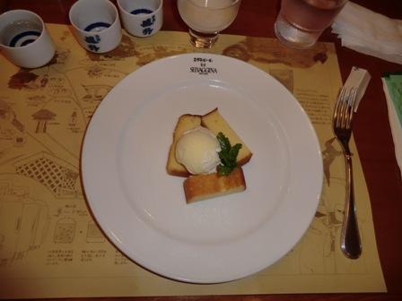 2012-7-7大吟醸ケーキ
