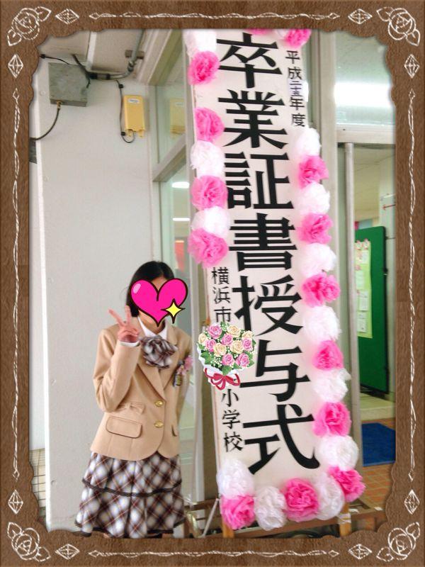 rblog-20140324092834-00.jpg