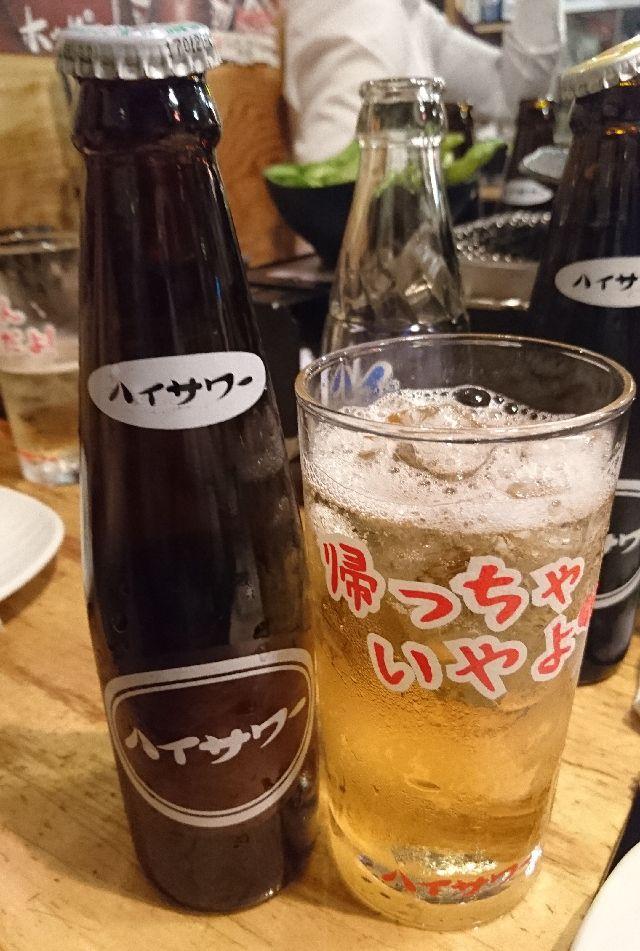 DSC_0092ハイッピー クリア&ビター.JPG