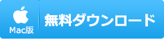 mac_btn.png