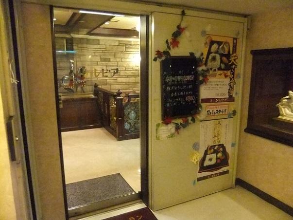 西新井栄町2丁目・喫茶シルビア西新井店2