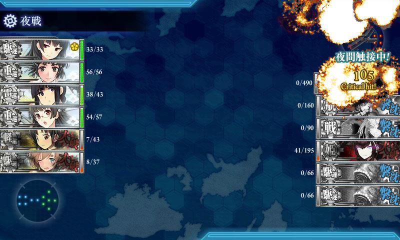 艦これ-525.JPG