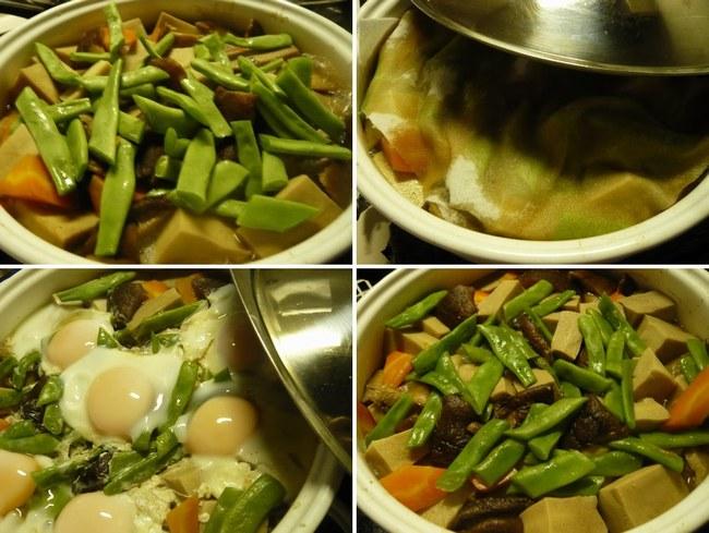 4料理高野豆腐4mai 650jpg.jpg