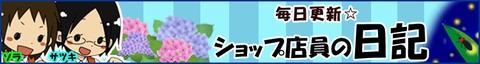 【梅雨】.jpg