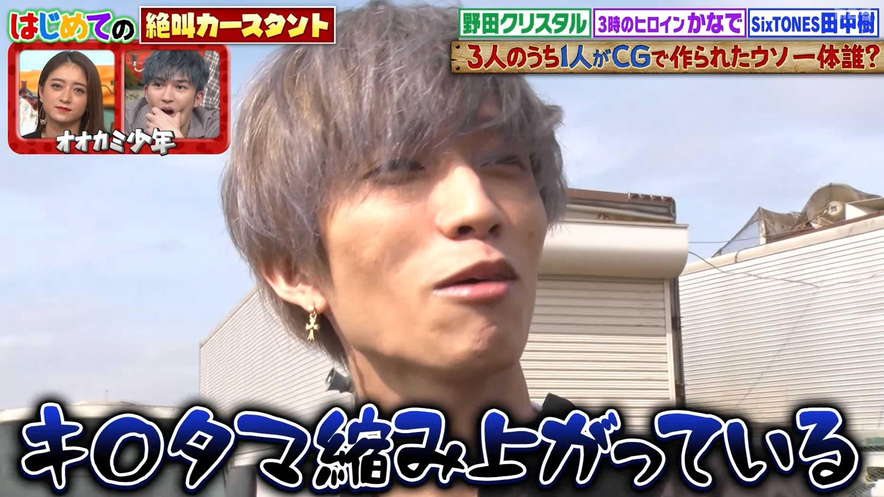 田中 樹 sixtones 「死ぬこと以外NG無いんで」豪語したSixTONES田中樹がライブ前日にまさかの…「滝沢くんとか話してるの?」