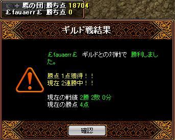 RedStone 12.02.15[00].JPG