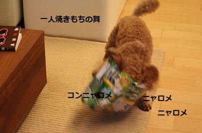 2014_0712_194248-IMG_3045.JPG