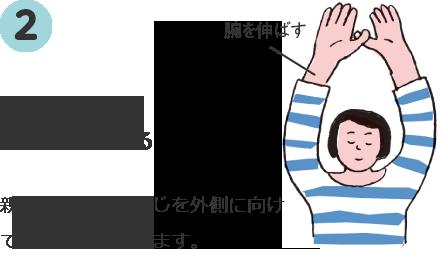 txt-lession_04.png