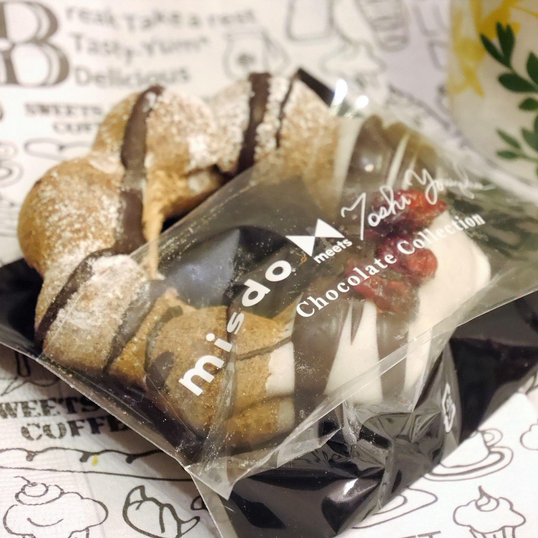 ミスタードーナツ_チョコレートコレクション2019_ポン・デ・ヨロイヅカ・ホワイトショコラ