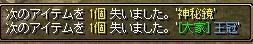 RedStone 15.05.05[00] (2).jpg