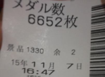 KIMG2623.JPG