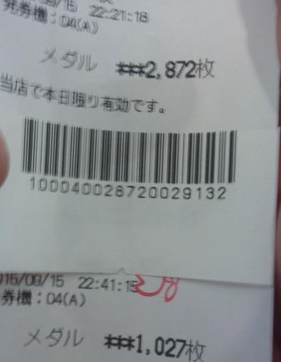 KIMG2578.JPG