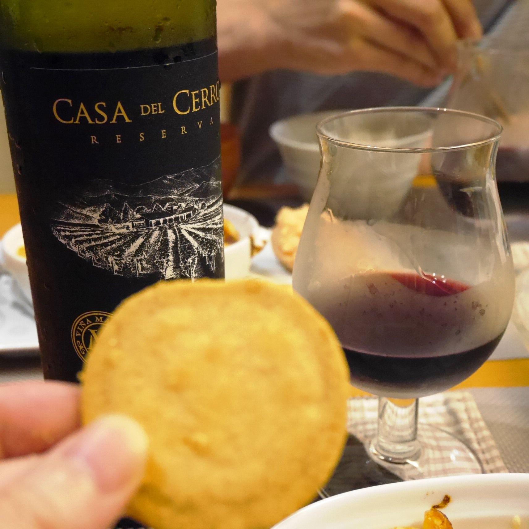カサ・デル・セロ_チーズサブレ
