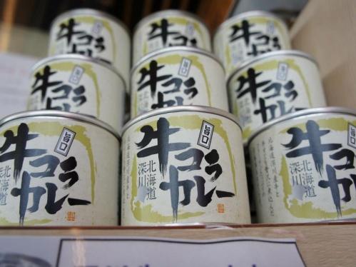 深川牛コラカレー(1缶420円(税込))
