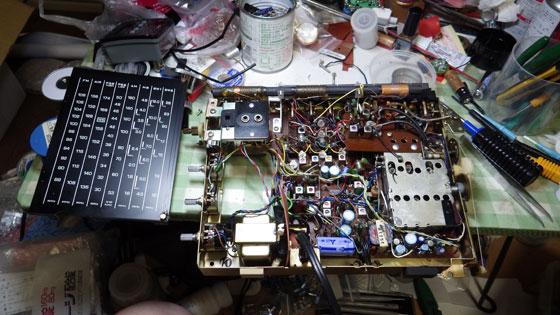 RF1700分解1.jpg