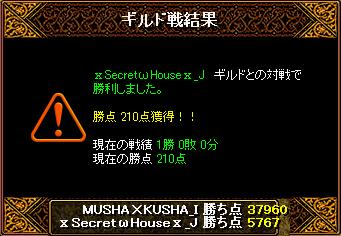 0524_Secret_House_J5.png