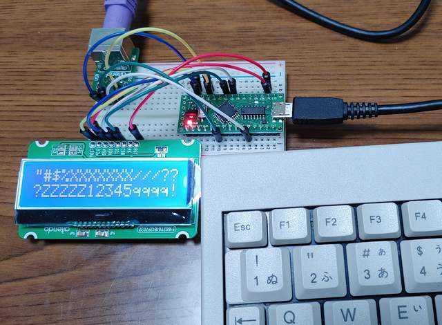 PS/2キーボードの入力が液晶に表示される