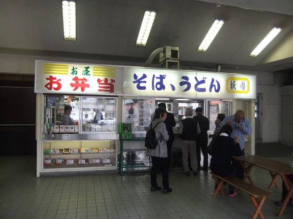 祇園@伊東駅2
