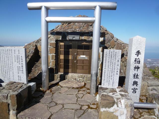 P1310612山頂12:05.jpg