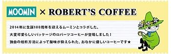 roberts_03.jpg