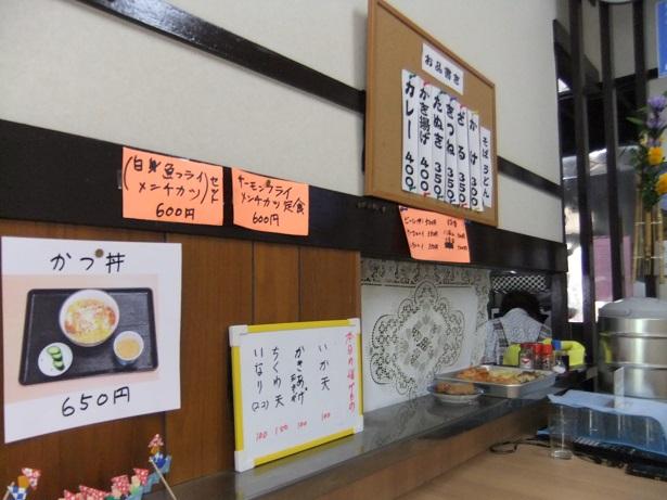 西新井5丁目・なごみの店内1