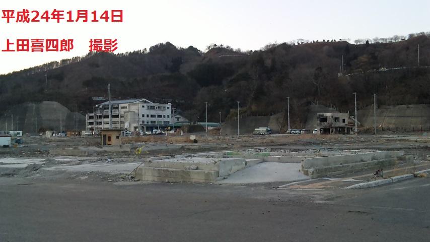 釜石市被災地2