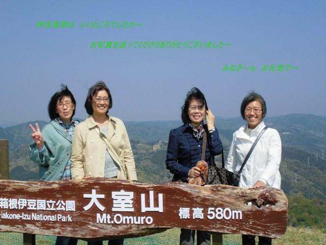 女子旅4名様
