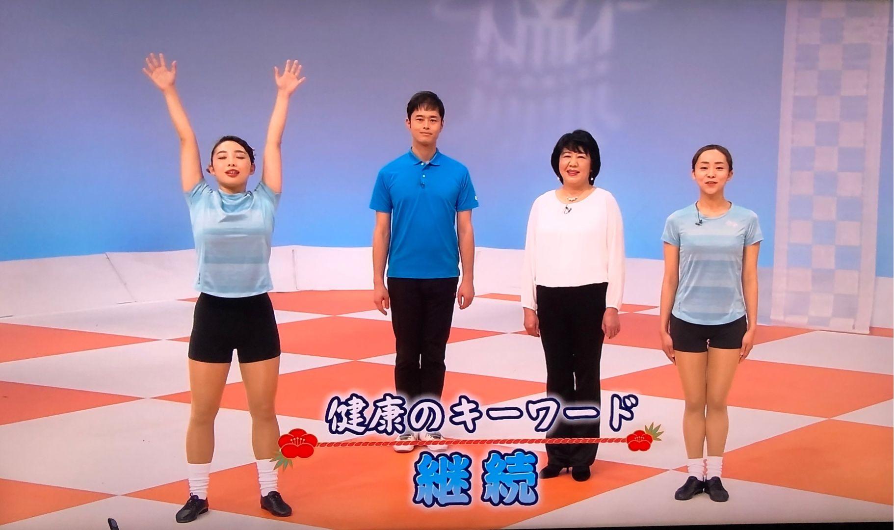 体操 テレビ