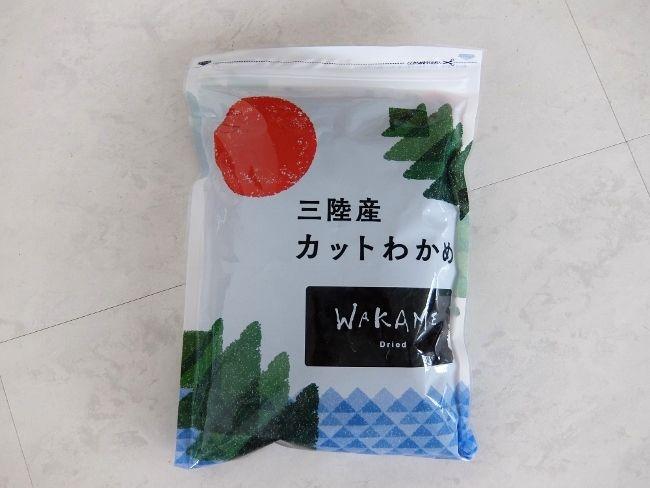 コストコ 三陸 カットわかめ  円