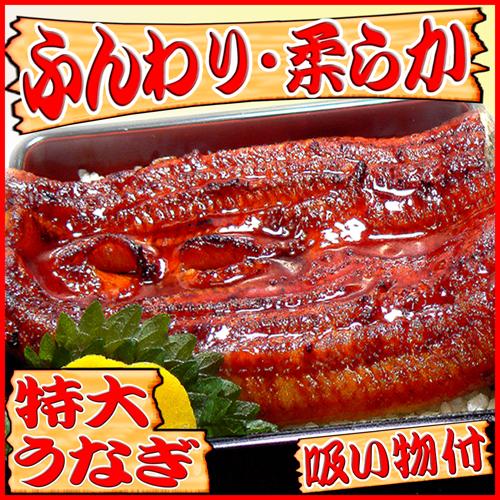 墨田区 うなぎの出前 一番美味しいうなぎ.jpeg