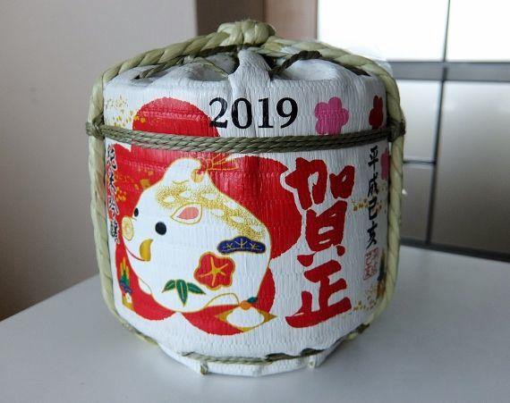 コストコ レポ ブログ 老田酒造店 菰樽 干支 正月 鏡開き 日本酒