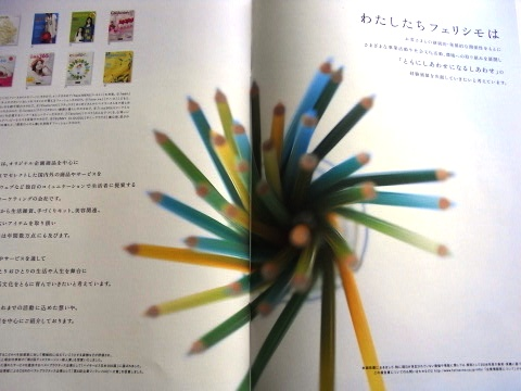 R0051666.JPG