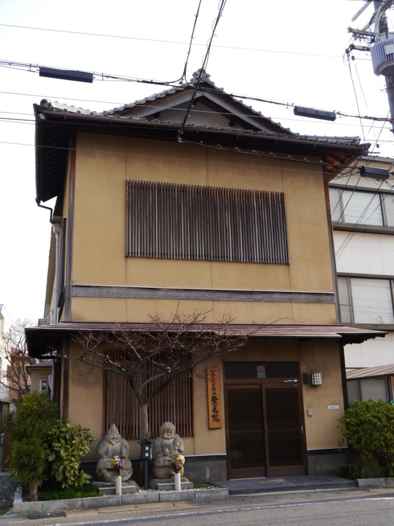 P1060663(紫晃院).jpg