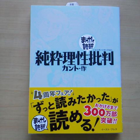 2012031910010001.jpg