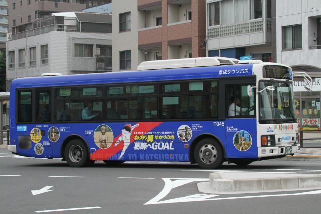 「こち亀」 & 「キャプテン翼」ラグバッピンス. JR新金貨物線バス代行3