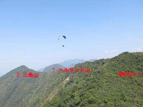 8-Mt_Jhaorih_small.jpg