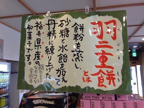 神田PAポップ3