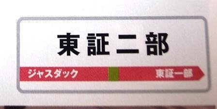 R0127889 - コピー.JPG