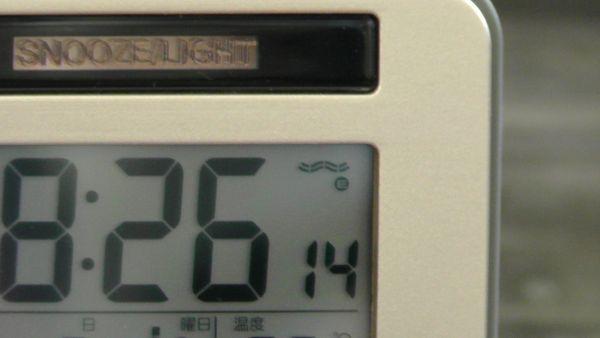 電波時計が福島からの標準電波に同期