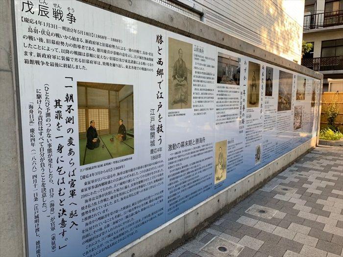 2ページ目の[ 国内旅行 ] | JINさんの陽蜂農遠日記 - 楽天ブログ