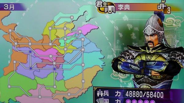 真・三國無双5 Empires,三国志,アクションゲーム,Xbox360