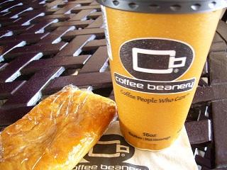 coffe beanary
