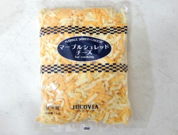 コストコで買った新商品のマーブルシュレッドチーズ 1KG 858円也