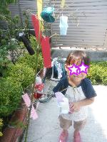 rblog-20130810111555-00.png