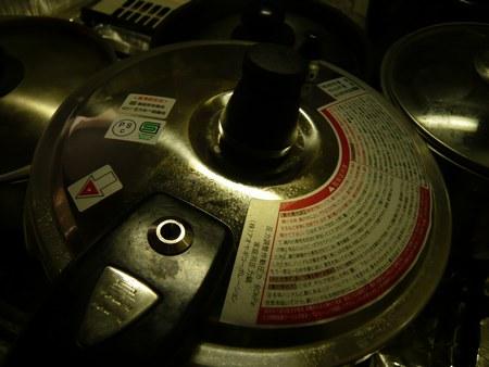 2015.4.圧力鍋キッチン4502.jpg