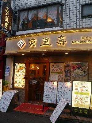 2012横浜中華街8.JPG