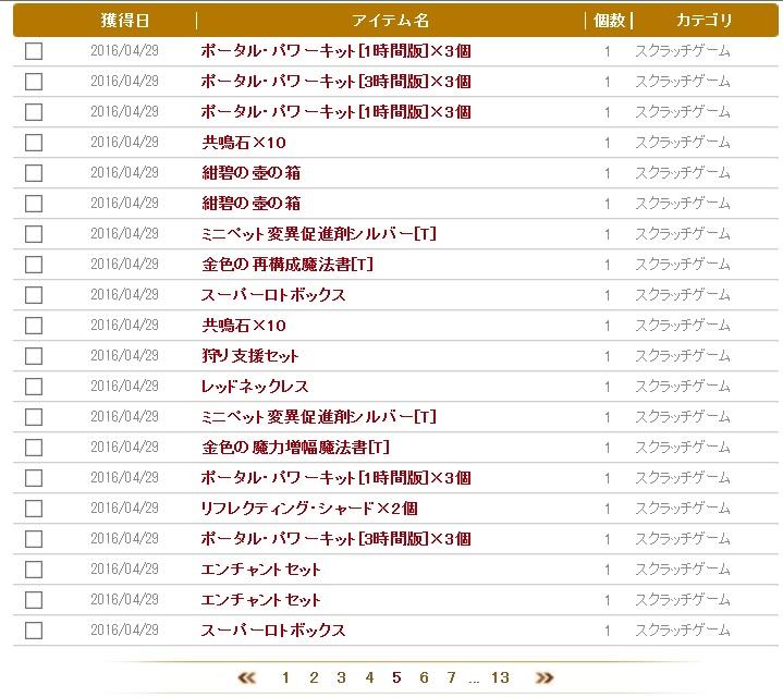 2016.4.26.8.jpg